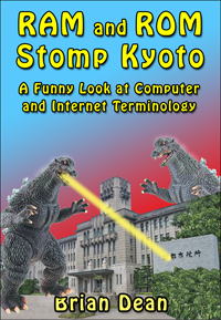 Ram and Rom Stomp Kyoto cover